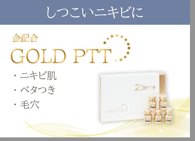 GOLD PTT